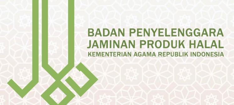 Cara Memperoleh Sertifikat Halal dari BPJPH